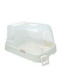 Iris Cat Litter Box with Reserve Tank and Hood